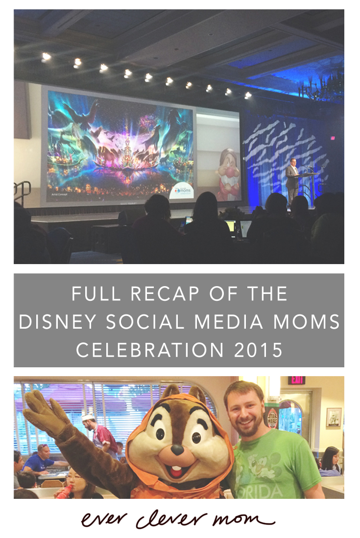 Full Recap of the Disney Social Media Moms Celebration 2015